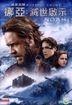 Noah (2014) (DVD) (Hong Kong Version)