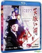Swordsman (1990) (Blu-ray) (Hong Kong Version)