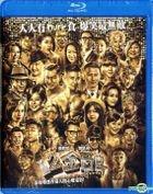 12金鸭 (2015) (Blu-ray) (香港版)