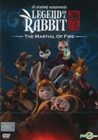 Legend of a Rabbit: The Martial of Fire (2015) (DVD) (Thailand Version)