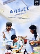 Sunny Happiness (DVD) (Ep.13-25) (End) (Taiwan Version)