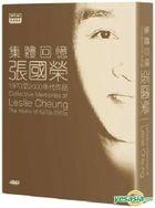 Collective Memories Of Leslie Cheung (Hong Kong Version)