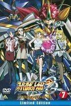 Super Robot Taisen OG Divine Wars (DVD) (Vol.7) (First Press Limited Edition) (Japan Version)