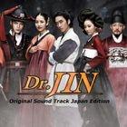 Dr. Jin Original Soundtrack (Normal Edition)(Japan Version)
