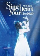 Imai Asami Live 2020 Sing in your heart [BLU-RAY] (Japan Version)