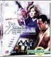 Gen-X Cops (1999) (VCD) (Mega Star Version) (Hong Kong Version)