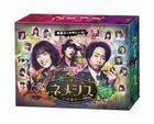 Nemesis (Blu-ray Box) (Japan Version)