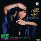 Lisa Wong Vol.9 (Reissue Version)