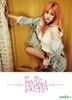 Jun Hyo Seong Mini Album Vol. 1 - Fantasia (Special Edition)