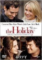 The Holiday (DVD) (Japan Version)