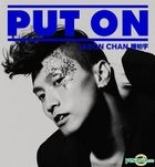 Put On (CD+DVD)