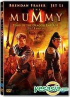 The Mummy: Tomb of The Dragon Emperor (DVD) (Single Disc) (Korea Version)