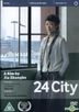 24 City (DVD) (English Subtitled) (UK Version)