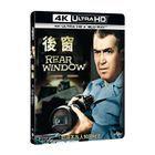 Rear Window (1954) (4K Ultra HD + Blu-ray) (Taiwan Version)