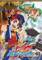 FUTURE CARD BUDDYFIGHT[6] (Japan Version)