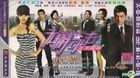 Unbeatable (2011) (H-DVD) (End) (China Version)