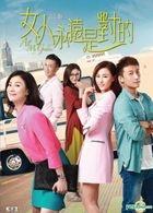 All My Goddess (2017) (DVD) (Hong Kong Version)