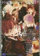 Diabolik Lovers More,Blood Sakamakihen Prequel