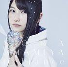 Defiance  (Normal Edition) (Japan Version)