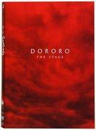 Stage Dororo (DVD) (Japan Version)