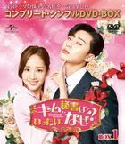 What's Wrong With Secretary Kim (DVD) (Box 1) (Japan Version)