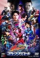 Uchu Sentai Kyuranger vs. Space Squad (DVD) (Normal Edition) (Japan Version)
