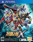 Super Robot Wars X (Normal Edition) (Japan Version)