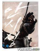 The Great Battle (DVD) (Korea Version)
