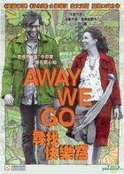Away We Go (VCD) (Hong Kong Version)