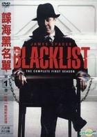The Blacklist (DVD) (The Complete First Season) (Taiwan Version)