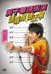 黃子華楝篤笑:唔黐線 唔正常 (2014) (DVD) (香港版)