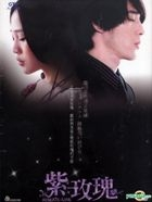 Roseate-Love (DVD) (Ep.7-13) (End) (Taiwan Version)