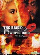 The Bride With White Hair 2 (1993) (DVD) (Thailand Version)