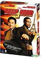 Rush Hour 3 (DVD) (Hong Kong Version)
