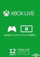 Xbox Live 12 Months Gold Membership Card (Japan Version)