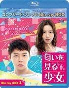 看見味道的少女 Complete BD Box 6000yen Series  (日本版)
