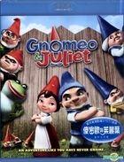 Gnomeo And Juliet (2011) (Blu-ray) (Hong Kong Version)