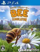 Bee Simulator (Japan Version)