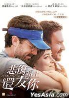 Our Friend (2019) (DVD) (Hong Kong Version)