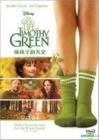 The Odd Life of Timothy Green (2012) (DVD) (Hong Kong Version)