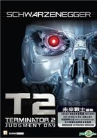 Terminator 2: Judgment Day (1991) (DVD) (Extended Version) (Hong Kong Version)
