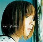 KissHug (Japan Version)