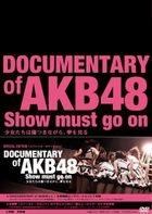 Documentary of AKB48 Show must go on - Shoujo tachi wa Kizutsuki nagara, Yume wo Miru (DVD) (Special Edition) (Japan Version)