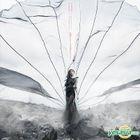 Freya Lim 2014 Album