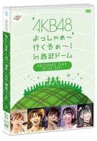 AKB48 Yoshaa Ikuzo! in Seibu DOME Second Concert DVD (Japan Version)