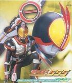Masked Rider 555 (VCD) (Vol.5) (Hong Kong Version)