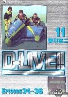 D-LIVE!! (Vol.11) (Episode34-36)