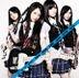 Shojo S (Normal Edition)(Japan Version)