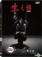 Ikiru (1952) (DVD) (English Subtitled) (Taiwan Version)