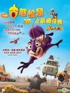 The Nut Job (2014) (VCD) (Hong Kong Version)